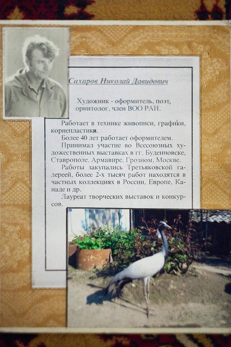 2013_Budennovsk_Saharov_foto_A-Solo_018